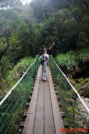 kipuyut suspension bridge